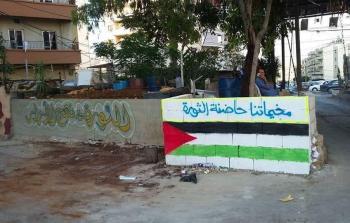 مخيم البداوي - شمالي لبنان