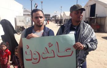 فلسطينيون مهجّرون في أعزاز شمالي سوريا.