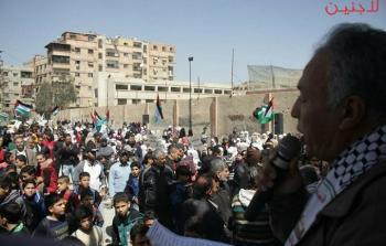 فعاليّة العام الفائت في جنوب دمشق
