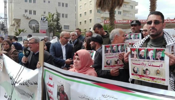 صورة من المسيرة التي خرجت للمطالبة بتسليم جثامين الشهداء