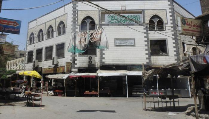 جامع فلسطين