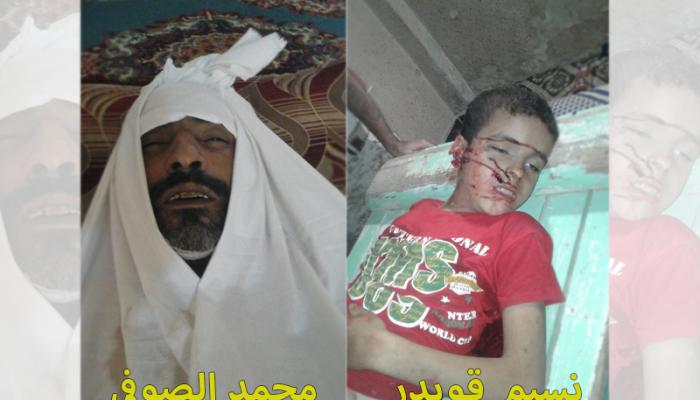 الشهيد الطفل نسيم قويدر, ومحمد الصوفي (أبو امير)