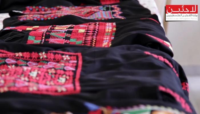 من أحد أعمال السيدات الفلسطينيات في فن التطريز الفلسطيني