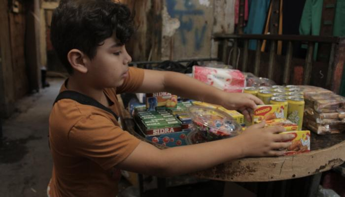 الطفل الفلسطيني سامر عوض