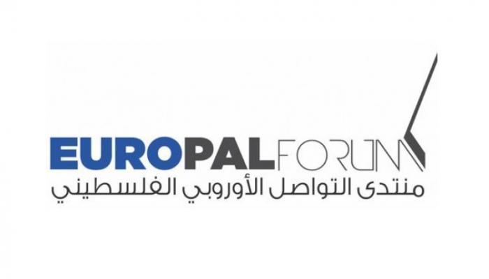 تنظيم دورة في باريس للمهتمين بمناصرة القضية الفلسطينية