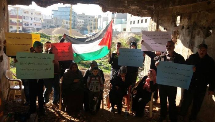 جانب من الوقفة الاحتجاجية التي خرجت في مخيم نهرالبارد