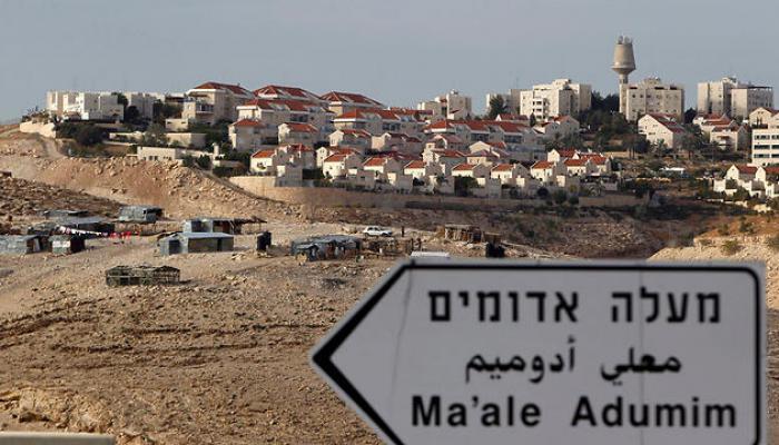 مستوطنون يُطلقون النار باتجاه فلسطيني شرقي القدس المحتلة