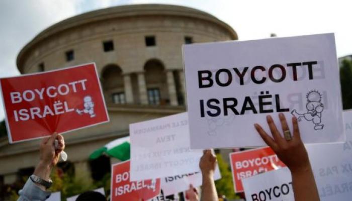 مقاطعة الاحتلال الصهيوني