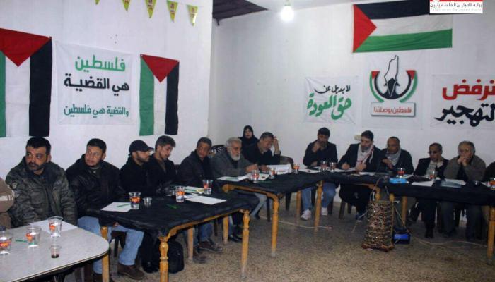 إستمرار اللقاءات التشاوريّة حول ايجاد حلول لمشاكل الفلسطينيين جنوبي دمشق