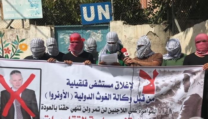 """فصائل المنظمة تُطالب برحيل مدير عمليات """"الأونروا"""" في الضفة المحتلة"""