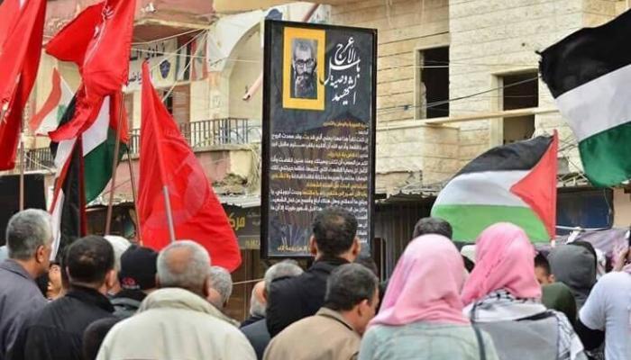 النصب التذكاري لوصية الشهيد باسل الأعرج في مخيم نهر البارد
