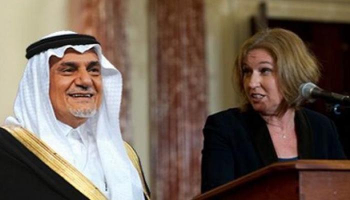 حركة مقاطعة الكيان الصهيوني في الخليج تُصدر بياناً بعد لقاء تركي الفيصل وتسيبي ليفني