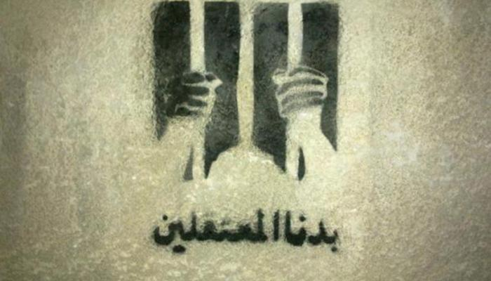 قضاء لاجئ فلسطيني في اليرموك.. وإطلاق حملة للمطالبة بحريّة المعتقلين