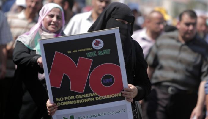 تظاهرة لموظفي وكالة الغوث في غزة عام 2015