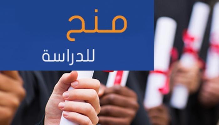 منح دراسيّة لطلبة فلسطين إلى اندونيسيا والجزائر