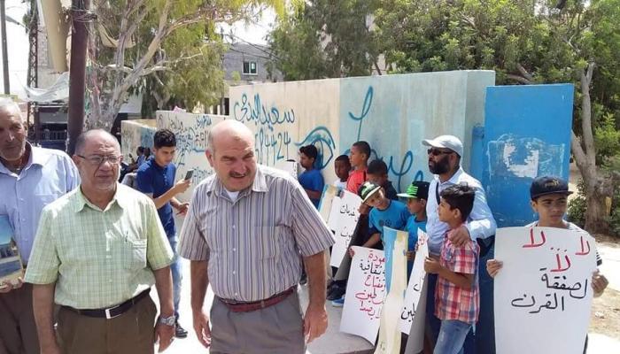"""أهالي مُخيّم الشهيد عزمي المُفتي يُوجّهون رسالة للمفوّض العام لـ """"الأونروا"""""""