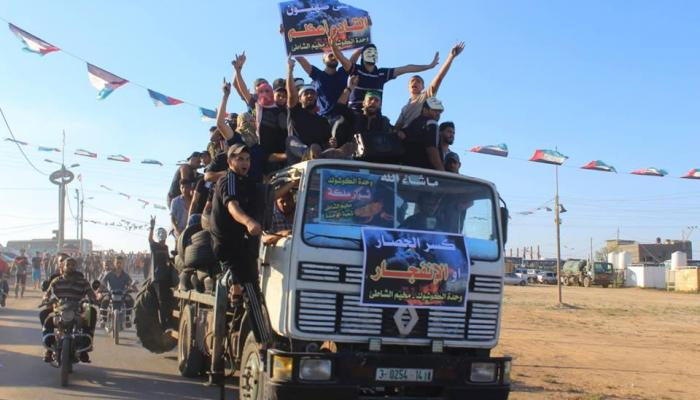 """الفلسطينيّون ينطلقون في """"جمعة كسر الحصار"""" على حدود غزة"""