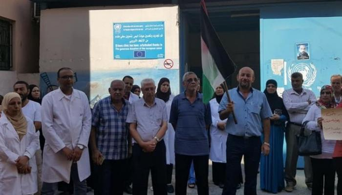 من اعتصام سابق لموظفي الأونروا في لبنان