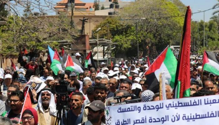 """مسيرة جماهيريّة حاشدة في غزة رفضاً لـ """"مؤتمر البحرين"""" والتطبيع"""