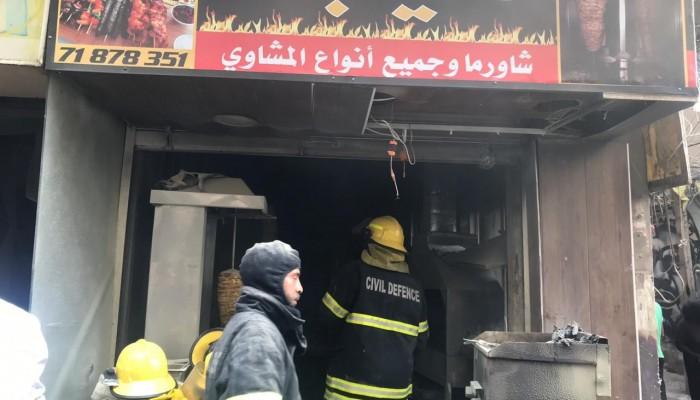 """مكان الحريق """" محمود عبد الرازق"""""""