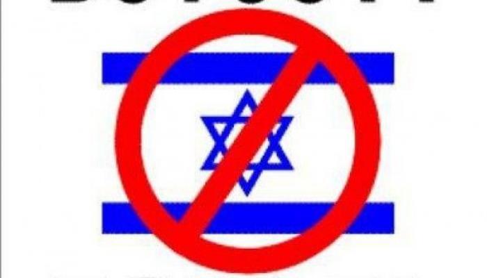المجلس التمثيلي الطلابي في جامعة قطر يطالب الجامعة بمقاطعة الكيان الصهيوني