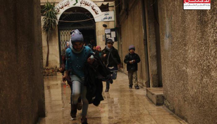 الفصل الدراسي الأول ينتهي ولا كتب في المدارس البديلة للفلسطينيين جنوب دمشق
