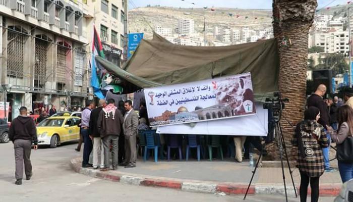 فلسطين المحتلة- من الاعتصام في ميدان الشهداء احتجاجاً على تقليصات الأونروا
