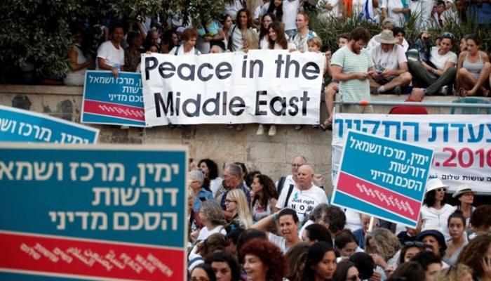 جانب من المظاهرة النسائية في القدس.