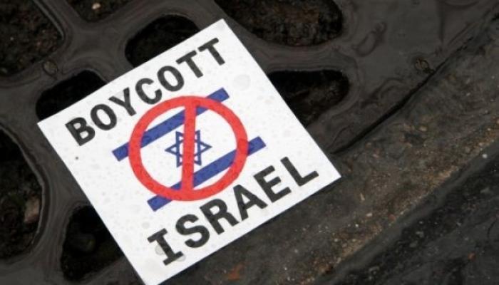 """متاجر فرنسية تستخدم وسم """"صًنع في مستوطنات إسرائيلية"""""""