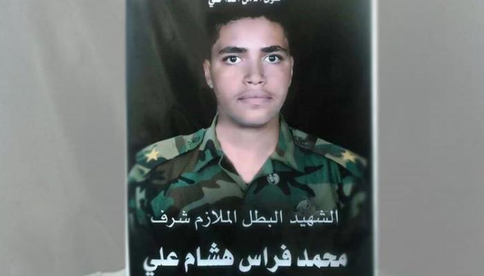 قضاء أحد أبناء مخيم جرمانا خلال قتاله إلى جانب قوات النظام