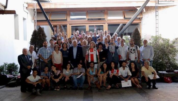 مؤتمران للجالية الفلسطينية في أمريكا اللاتينية وغياب قضية اللاجئين
