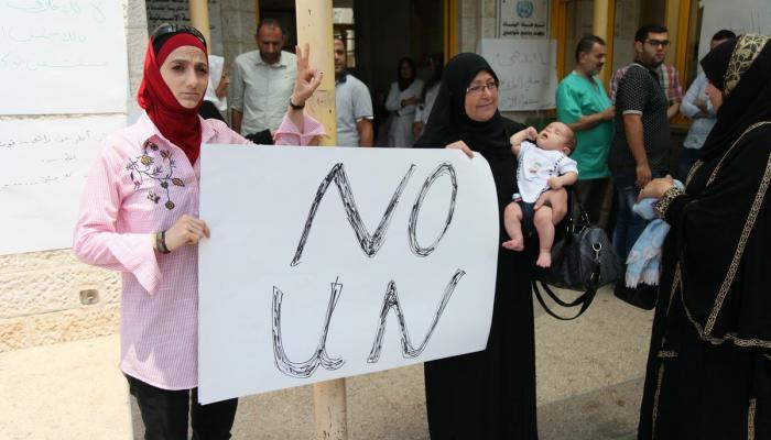 خلال الوقفة الاحتجاجية أمام مستشفى قلقيلية