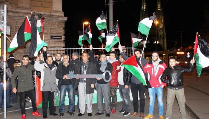 اعتصام في فيينا بمناسبة يوم التضامن العالمي مع الشعب الفلسطيني