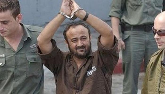 """عرض فيلم """"مروان البرغوثي"""" في لندن ومحاولات صهيونية لمنعه"""