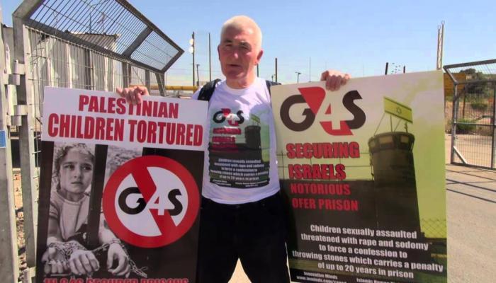 شركة G4S للخدمات الأمنيّة تبدأ ببيع استثماراتها في الكيان الصهيوني بعد حملة BDS