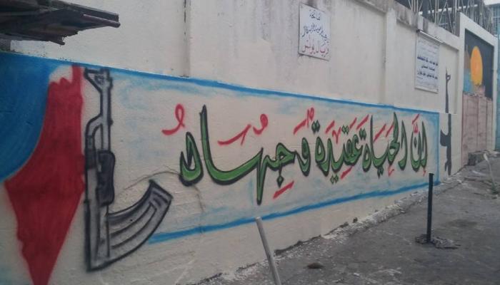جانب من الرسم على الجدران في مخيم البداوي