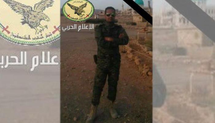 """الشاب """"رامي أحمد قبلاوي"""" برتبة ملازم في جيش التحرير الفلسطيني"""