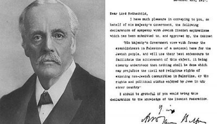 """الجانب الفلسطيني سيُقاضي بريطانيا في حال إصرارها على الاحتفال بمئوية """"بلفور"""""""