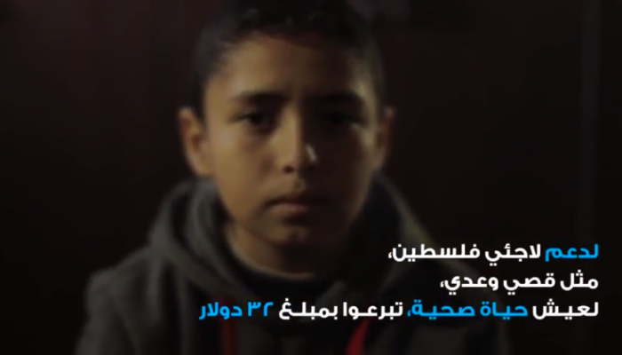 #غزة_على_الحافة.. طفلان لاجئان من قطاع غزة بحاجة إلى المساعدة