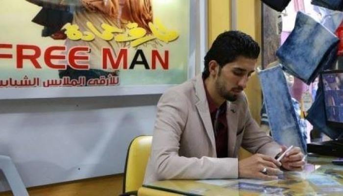 الشاب طارق حمادة المتبرع لإنشاء صندوق خاص بالطلاب الجامعيين الفلسطينيين