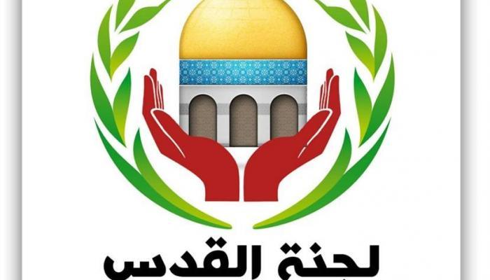 توزيع كسوة الشتاء على لاجئين فلسطينيين سوريين في مخيم البداوي