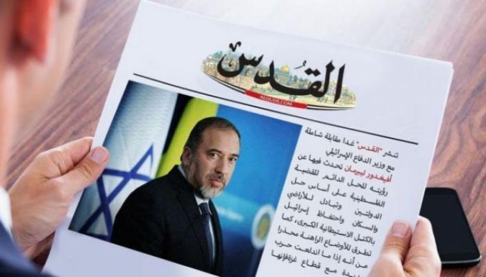"""بعد مقابلتها لوزير حرب الكيان الصهيوني  صحيفة """"القدس"""" تواجه وابلاً من الانتقادات"""