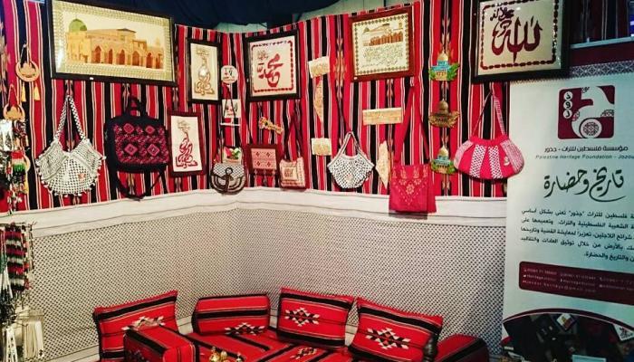 جناح مؤسسة جذور في معرض بيروت الدولي للكتاب