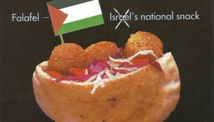 """الفلافل في موسكو """"وجبة قومية إسرائيلية"""""""