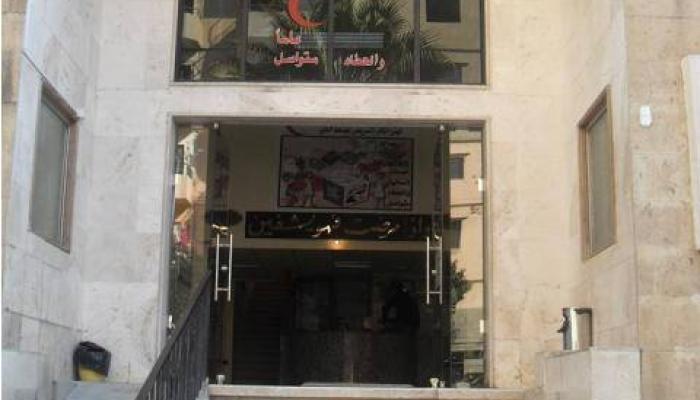 مستشفى صفد التابعة لجمعية الهلال الأحمر في مخيم البداوي