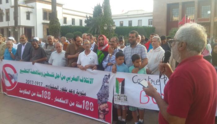 جانب من الوقفة الاحتجاجية أمام البرلمان المغربي