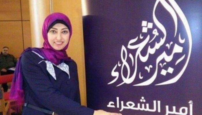 اللاجئة الفلسطينية الاء القطراوي في مسابقة أمير الشعراء