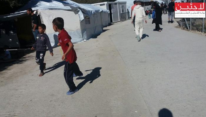 خيم لاجئين في جزيرة ميتيلني اليونانية