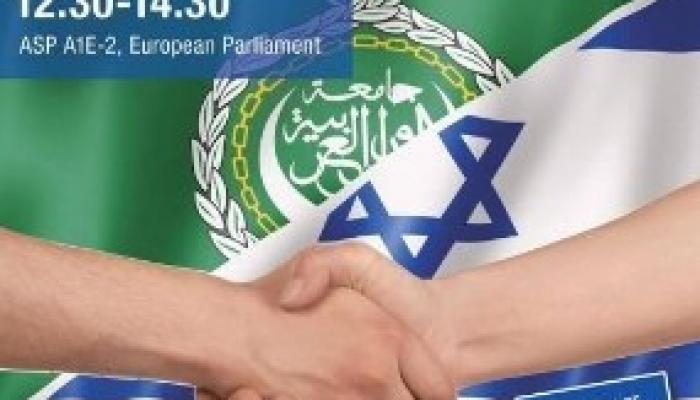 مؤتمر لتشجيع التطبيع بين العرب والكيان الصهيوني