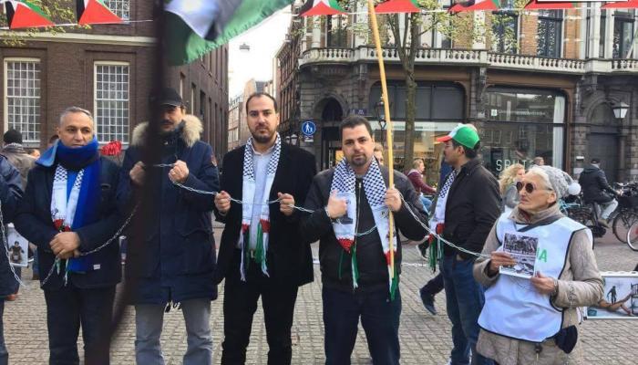 جانب من الوقفة التضامنية في ساحة امستردام